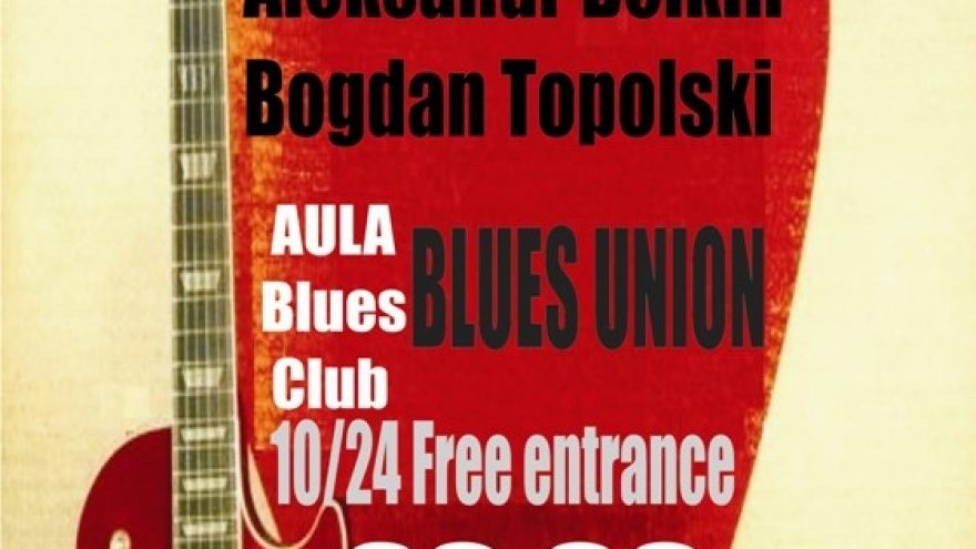 Union of Blues LT/PL