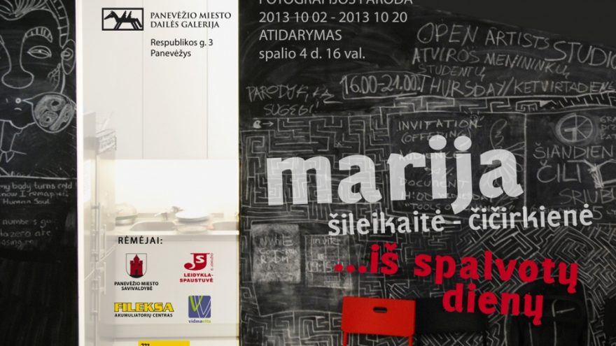 Marijos Šileikaitės-Čičirkienės fotografijų paroda
