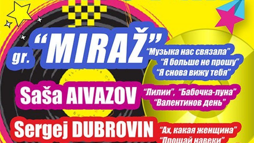 (PERKELTAS) Populiarioji Diskoteka / Vsenarodnaja Diskoteka – VILNIUS