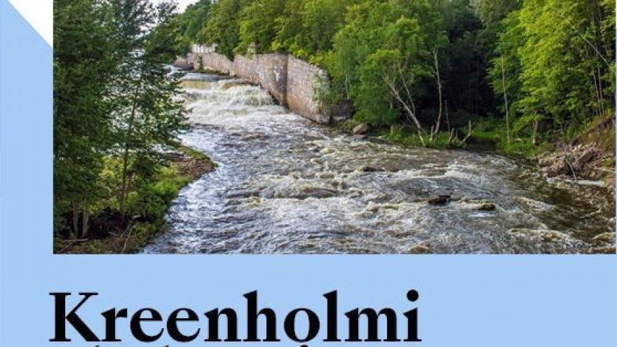 Kreenholmi еkskursioon / Экскурсия на Кренгольм / Excursion to Krenholm