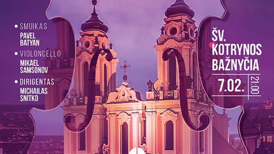 "VIVALDI. The four seasons. Minsk orchestra ""OLYMPIA CLASSIC"""