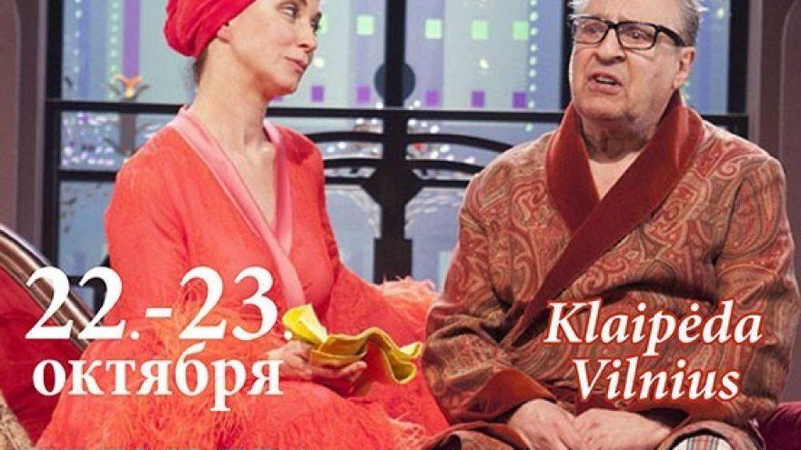 Maskvos teatras LENKOM pristato sezono premjerą AMERIKIETIŠKI KALNELIAI