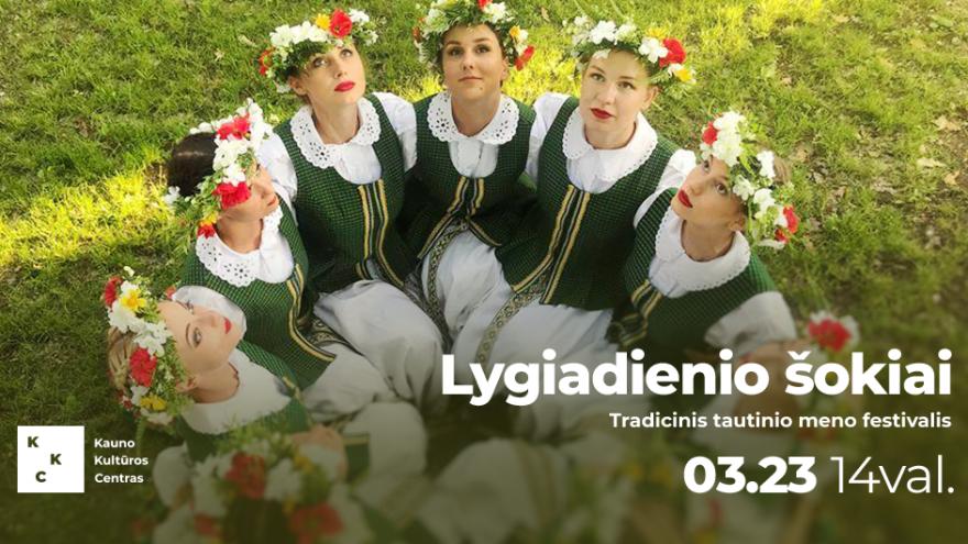 """Tautinio meno festivalis """"Lygiadienio šokiai"""""""