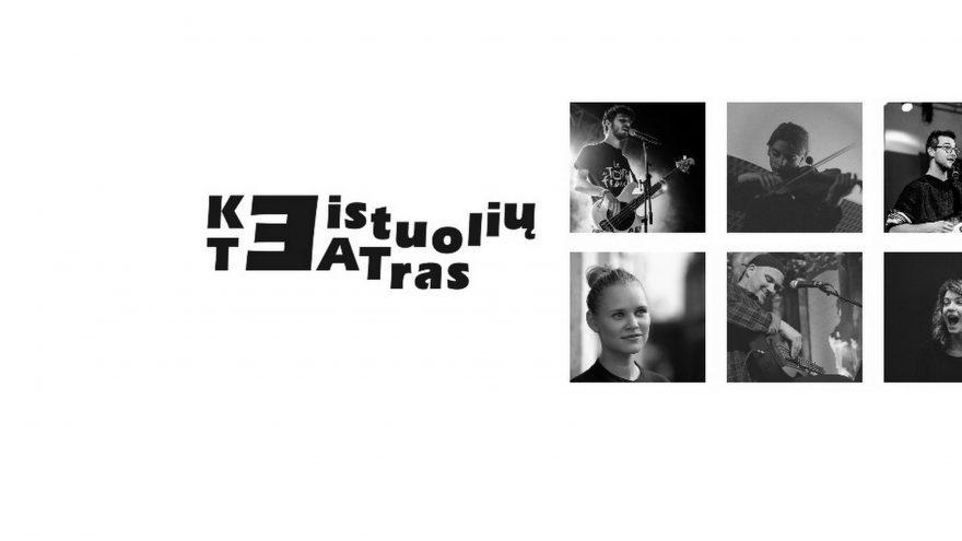 KEISTUOLIAI |  Aidas Giniotis ir teatro trupė PliumBum