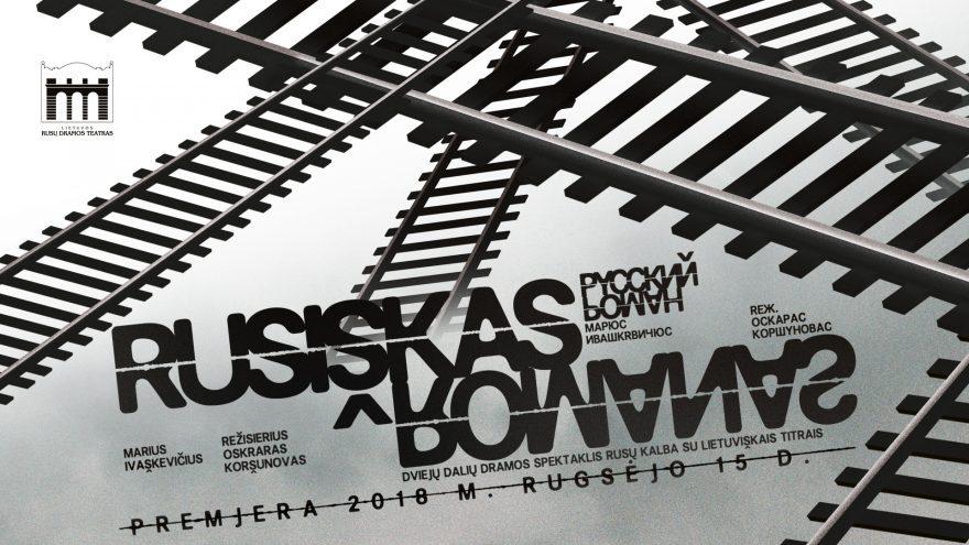 """Marius Ivaškevičius """"Rusiškas romanas"""" rež. Oskaras Koršunovas"""