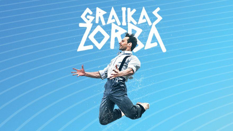 """M. Theodorakis """"Graikas Zorba"""""""