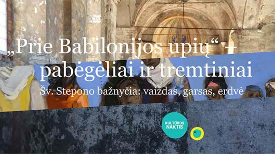"""""""Prie Babilonijos upių"""" – pabėgėliai ir tremtiniai. Šv. Stepono bažnyčia: vaizdas, garsas, erdvė"""