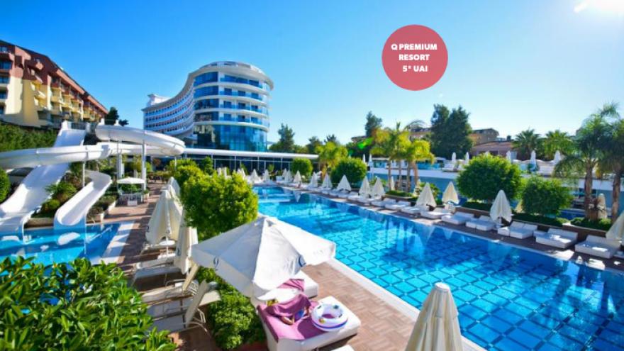 Tik 20 EUR  pradinis įnašas už puikias atostogas Turkijoje!