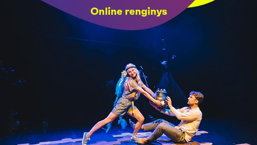 Online: Kauno miesto kamerinis teatras | Vėjų teatras MILŽINAS MAŽYLIS (rež. E. Kižaitė) |