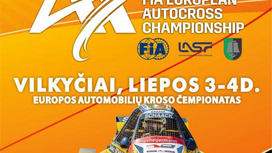 2021 m. FIA Europos automobilių kroso čempionatas