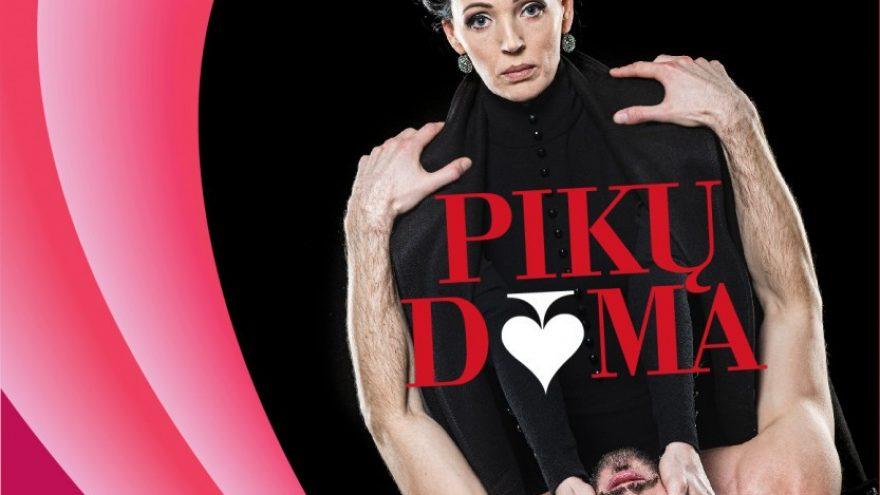 """MIDSUMMER VILNIUS 2021: Anželikos Cholinos šokio teatras """"Pikų dama"""""""