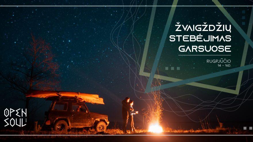 Žvaigždžių stebėjimas garsuose