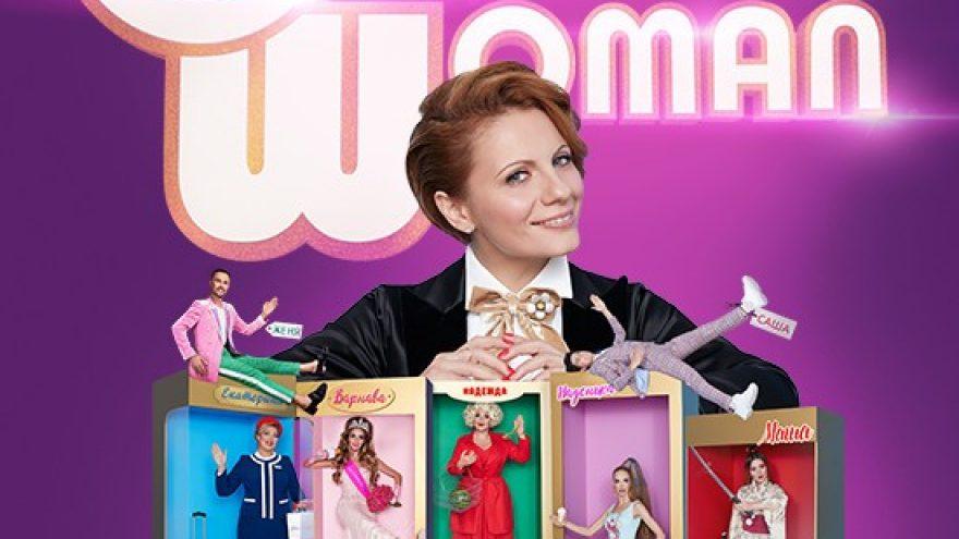 Comedy Woman | Klaipėda