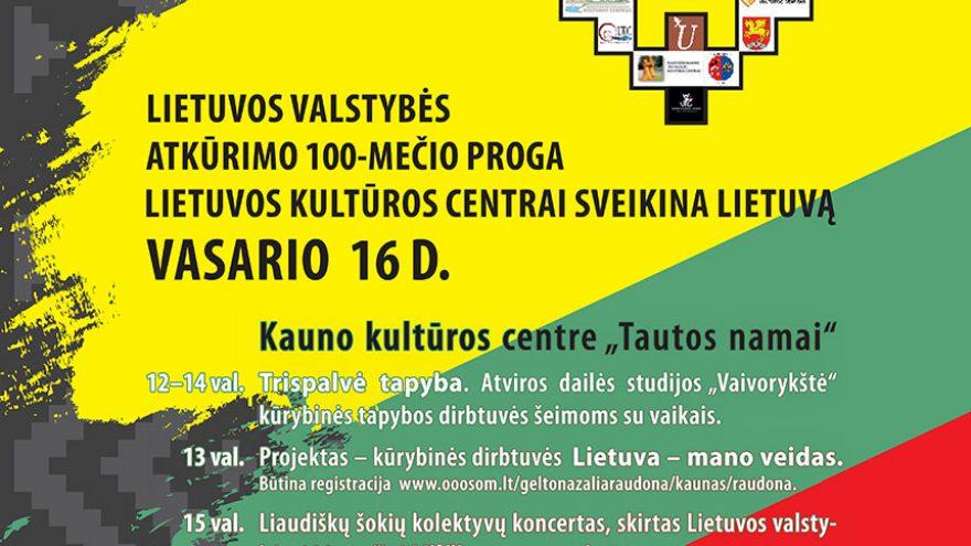 Renginiai Lietuvos valstybės atkūrimo dienai