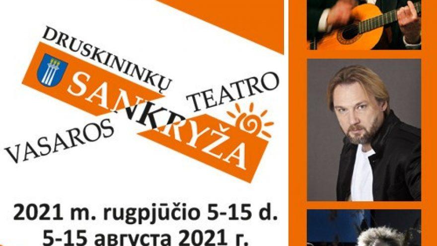 """VII Tarptautinis festivalis """"Druskininkų vasaros teatro SANKRYŽA"""""""
