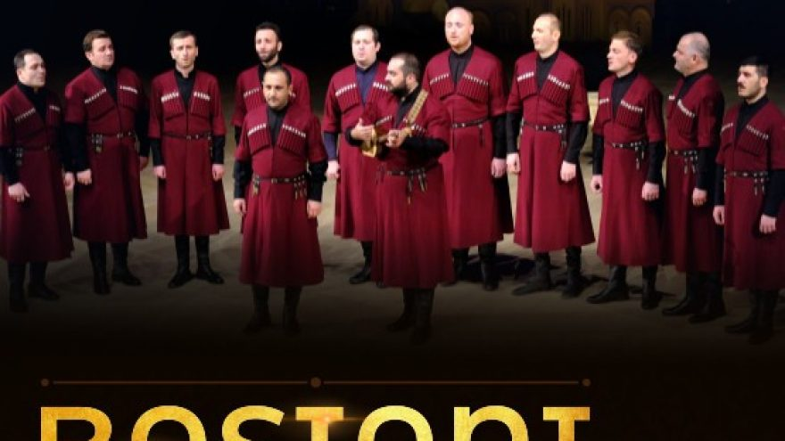 (Perkeltas) BASIANI Valstybinis Sakartvelo vyrų folklorinis ansamblis