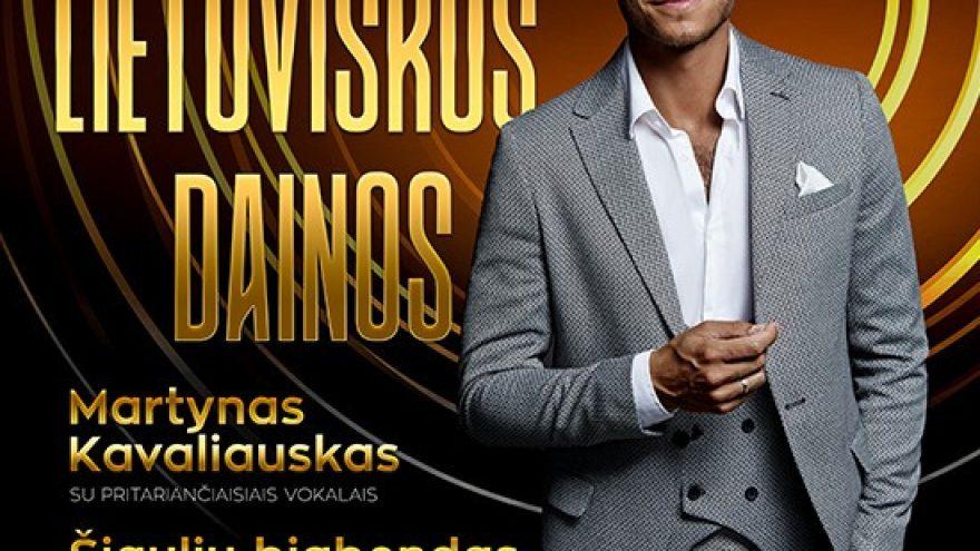 (PANEVĖŽYS) (Perkeltas) Legendinės lietuviškos dainos. Martynas Kavaliauskas ir Šiaulių bigbendas