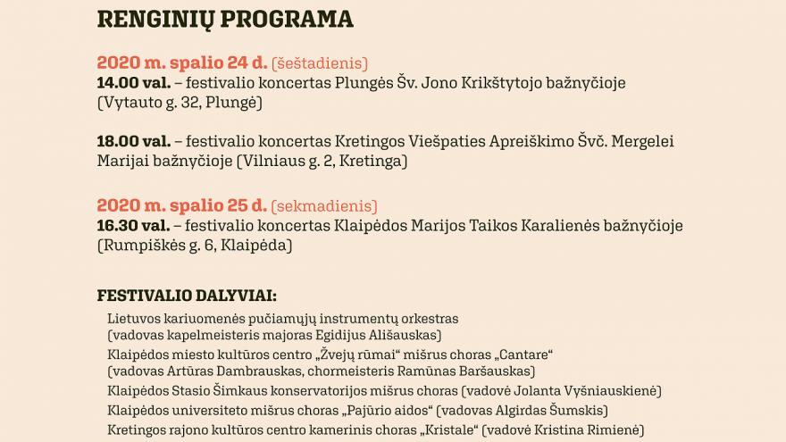 """Chorinės muzikos festivalis """"Dainoje tautos dvasia"""", skirtas M. K. Čiurlionio 145-osioms gimimo metinėms"""