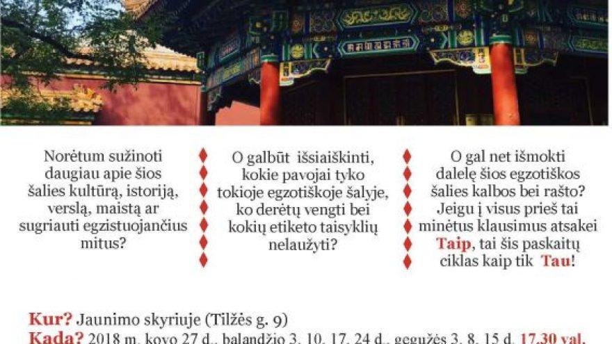 Kviečiame visus susipažinti su kinų kalba ir kultūra