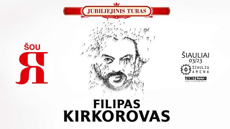 FILIP KIRKOROV
