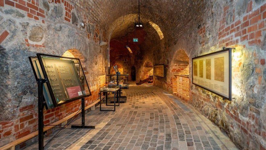 Lietuvos nacionalinis muziejus: Vilniaus gynybinės sienos bastėja
