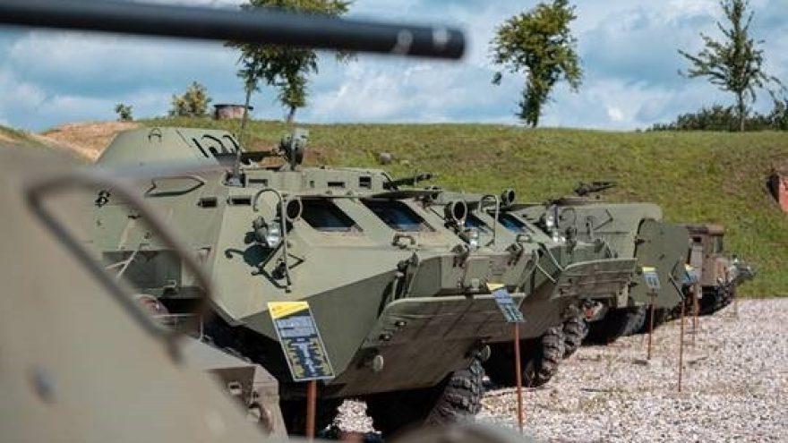 Vytauto Didžiojo karo muziejus Karo technikos ekspozicija.  Lankyto bilietas