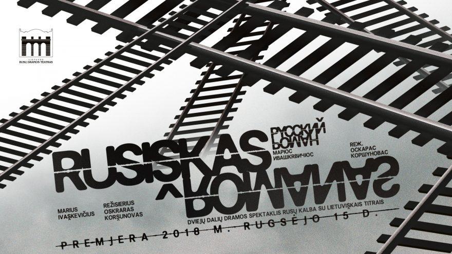 """Marius Ivaškevičius """"Rusiškas romanas"""" rež. Oskaras Koršunovas Spektaklis perkeltas iš 2020 m. lapkričio 11 d. 18:30 val."""