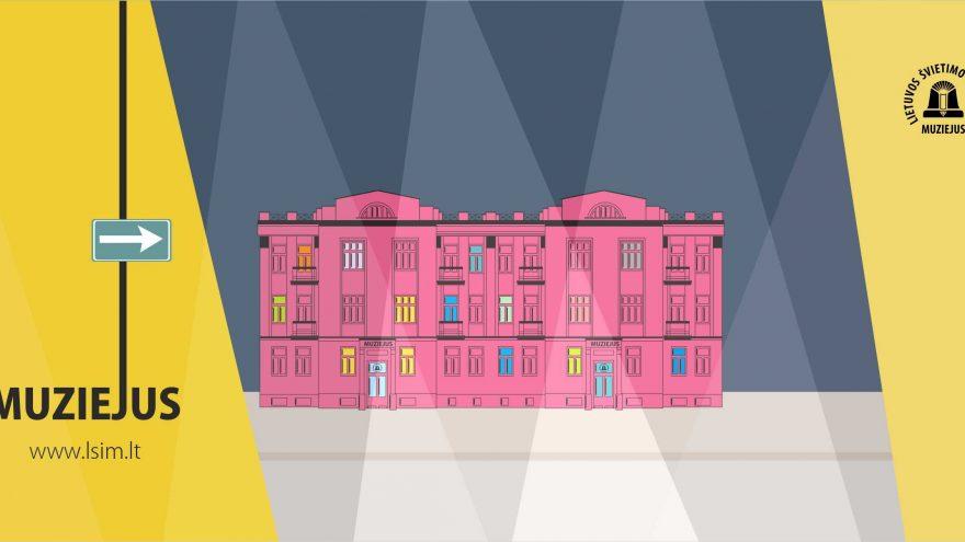 Lietuvos švietimo istorijos muziejus