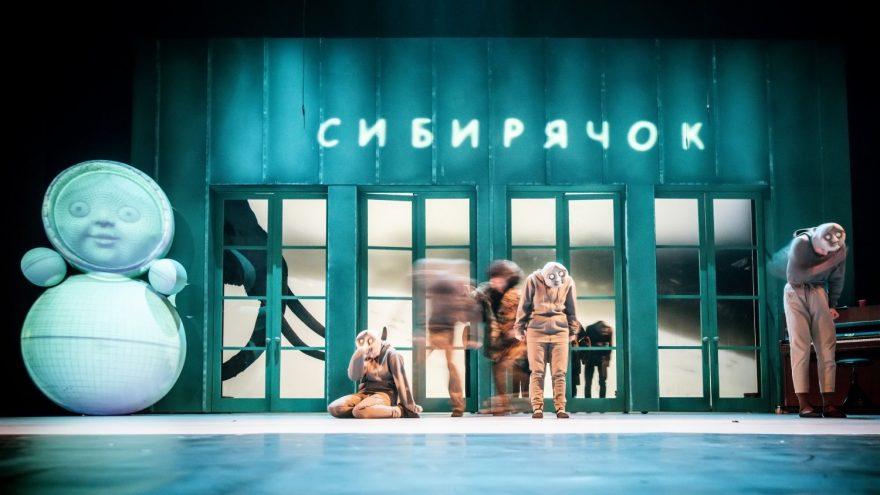 """Aleksej Žitkovskij """"KALNIUKAS"""" Rež. Lera Surkova  (Spektaklis vyks  rusų kalba su lietuviškais titrais.)"""