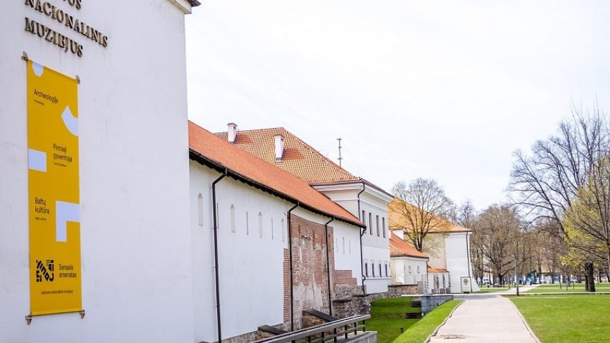 Lietuvos nacionalinis muziejus: Senasis arsenalas
