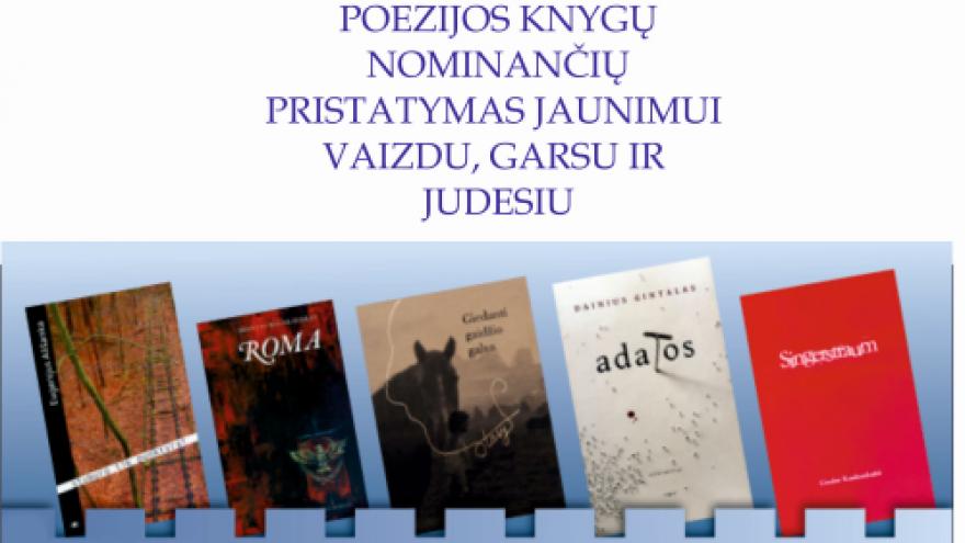 2016 metų poezijos knygų nominančių pristatymas